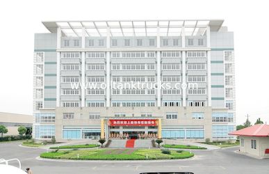 HANGZHOU SPECIAL AUTOMOBILE CO.,LTD